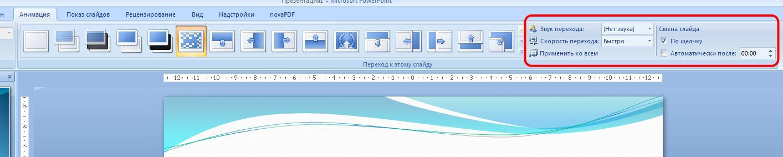 Как сделать чтобы ноутбук заряжался без зарядки