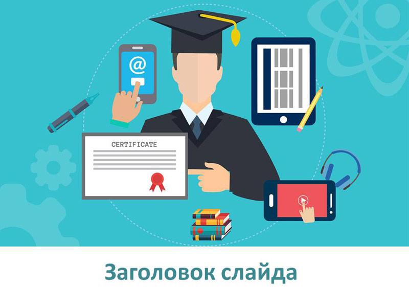 Powerpoint бесплатное обучение недвижимость в словакии пьештяны